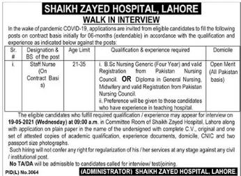 Shaikh Zayed Hospital Walk In Interviews 2021