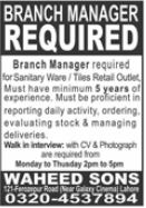 Branch Manager Job 2021 In Lahore