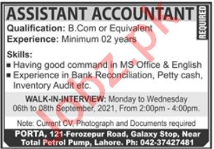 Assistant Accountant Job 2021 In Lahore