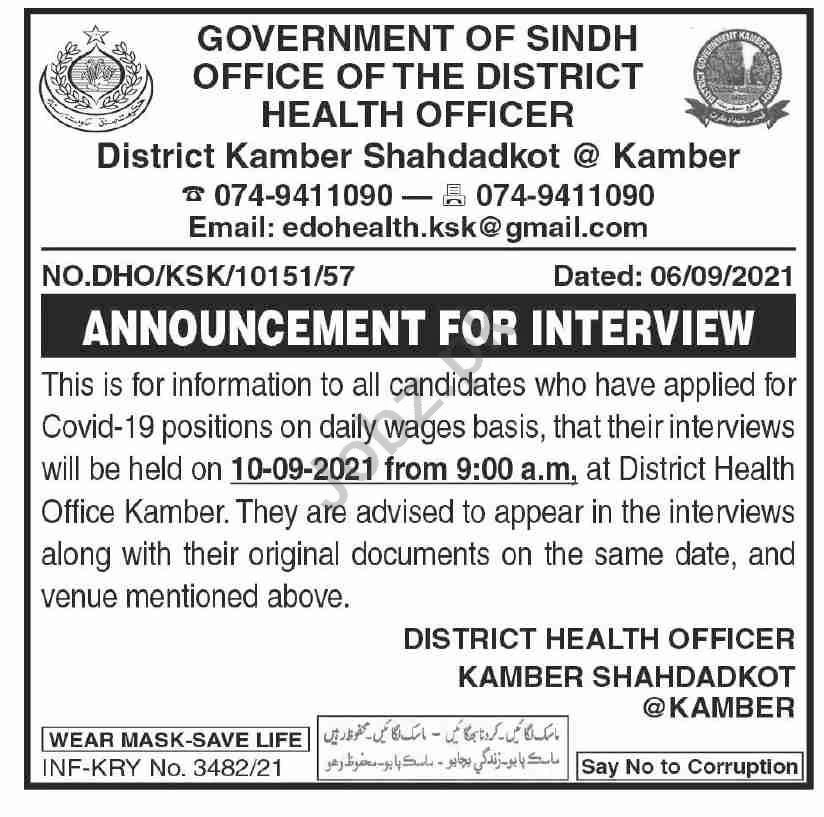 Corona Vaccination Centre CVC Kamber Shahdadkot Jobs 2021
